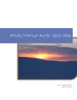LSB Annual Report 2015-2016 Inuktitut
