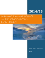 LSB Annual Report 14-15 – inuktitut
